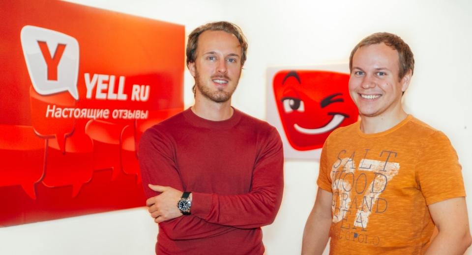 Заказать отзывы на yell.ru в reviewter'е