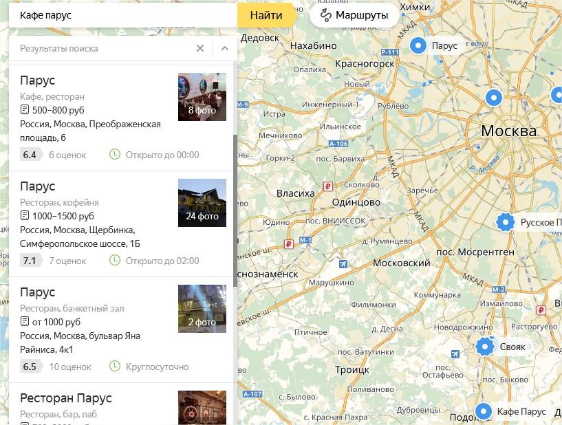 Заказать отзывы на Яндекс.Карты в reviewter'е