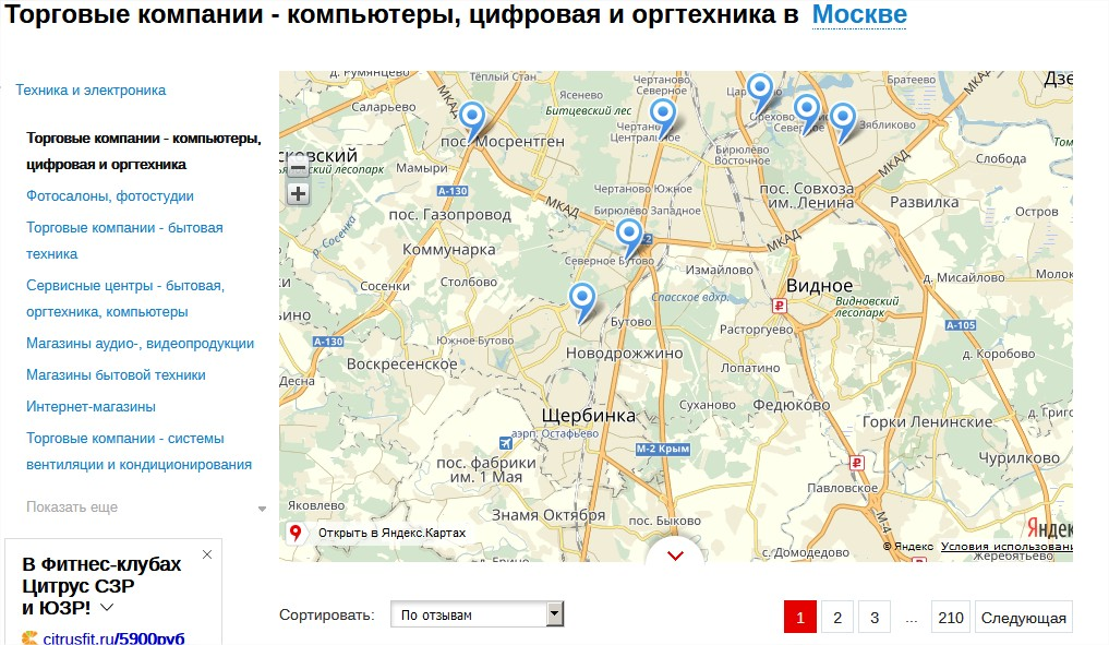 Раскрутка сайта с гарантией Бирюлёво Восточное раскрутка сайта вконтакте