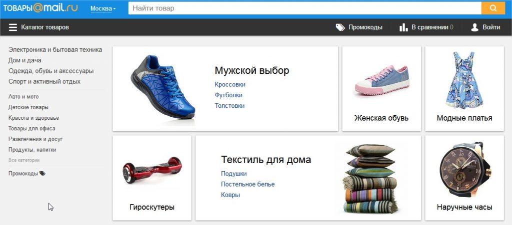 Заказать отзывы на mail.ru в reviewter'е