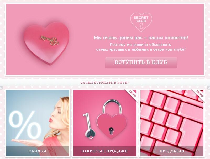 заказать отзывы для интернет магазина косметики пудра