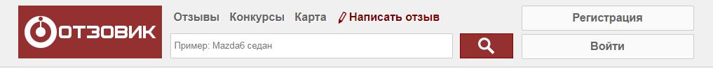 Как писать положительные отзывы отзывы на заказ? Есть ли такая работа пишу отзывы на заказ москва?