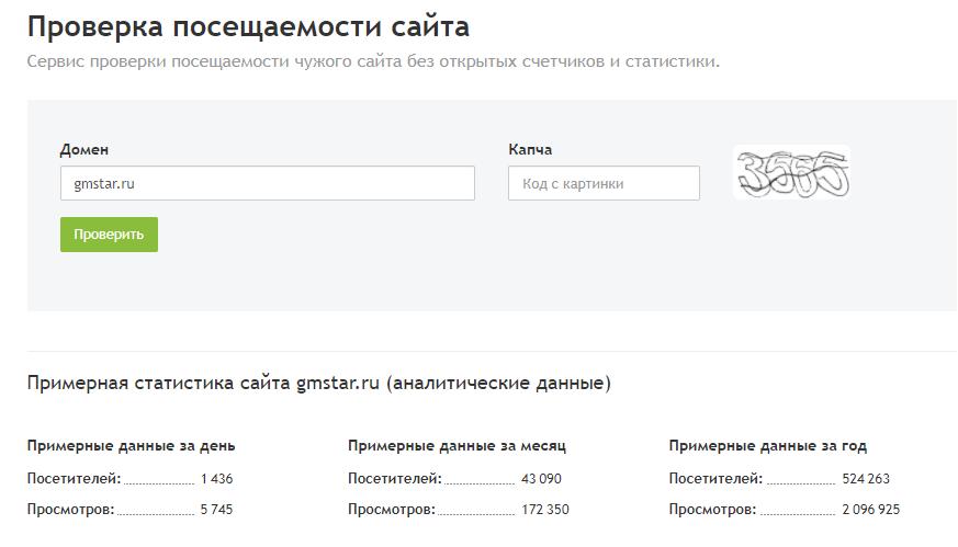 gmstar.ru