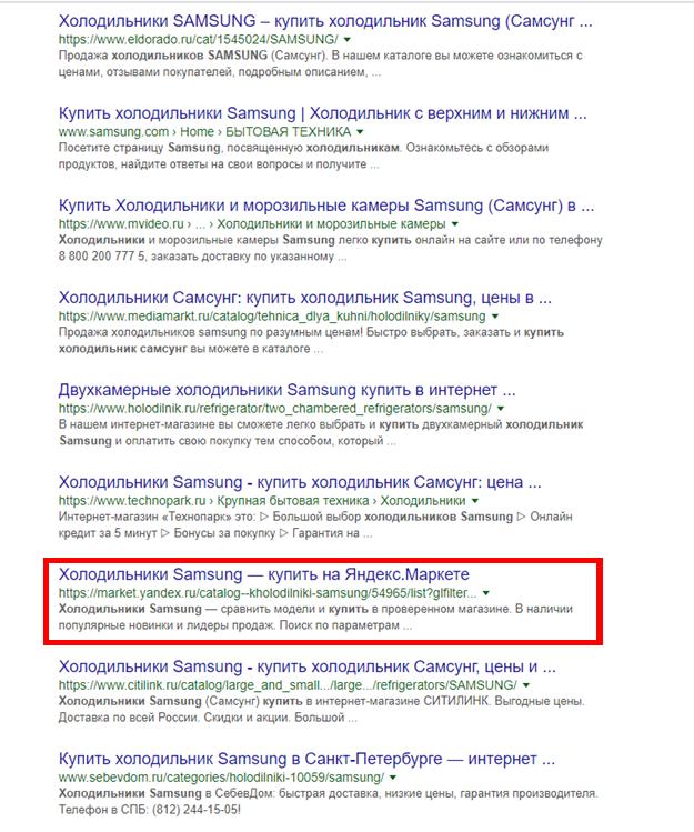 Заказать отзывы на Яндекс.Маркете в reviewter'е