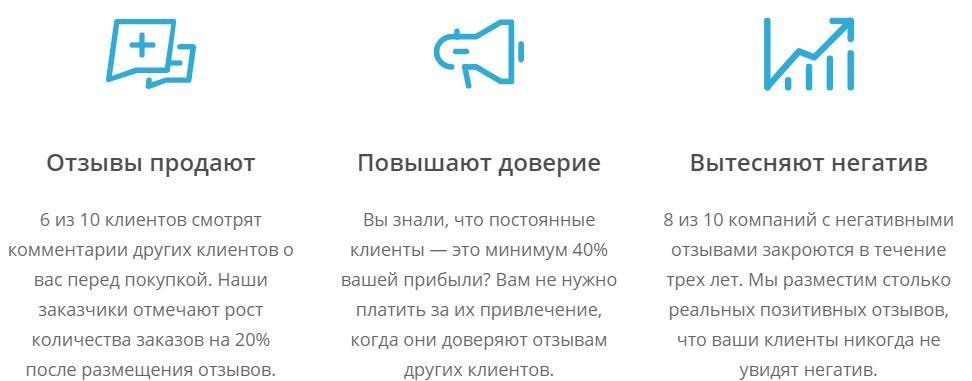 4geo.ru