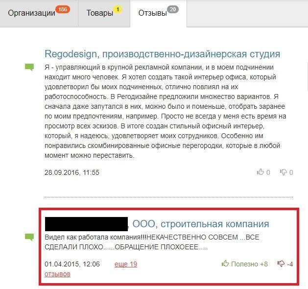 4гео.ру