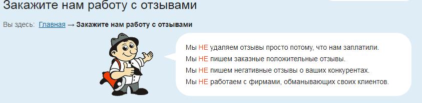 mosgid.ru