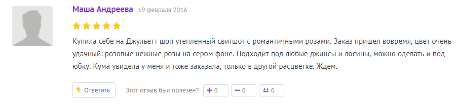 orgpage.ru