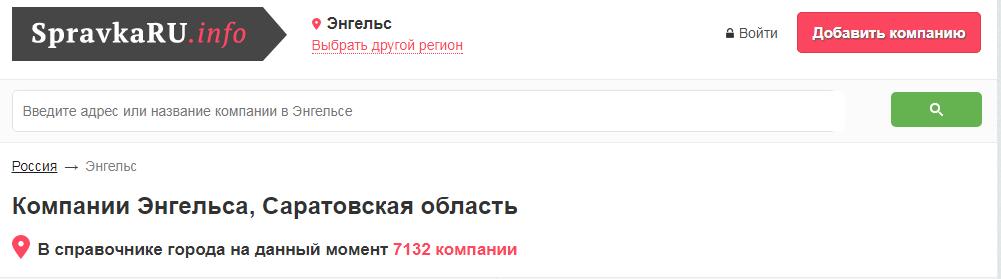 otklik.org