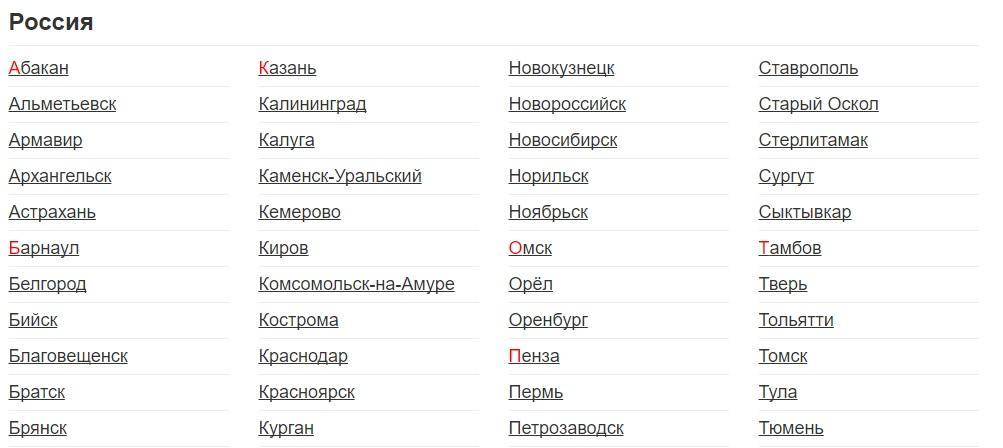 KraGor.ru