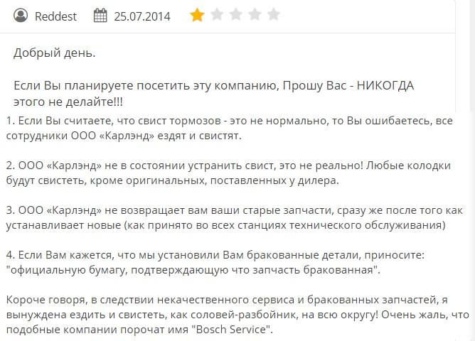 Spravkainform.ru