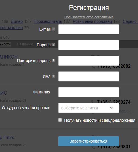 tvoyaspravka.ru