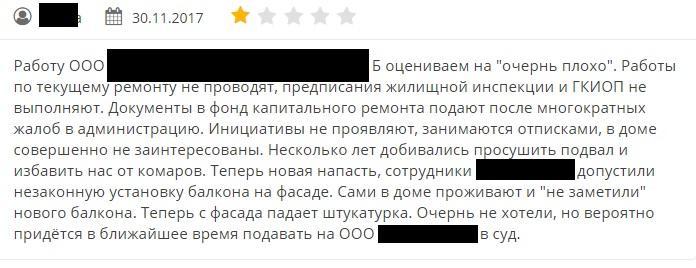 Asktel.ru