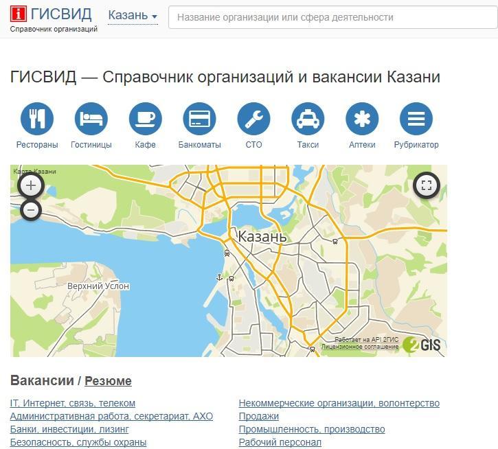 Gisvid.ru