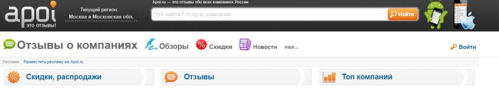 пропартнер.ру