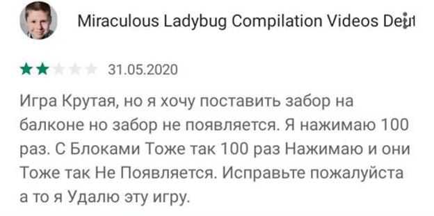 Реальные отзывы - Reviewter